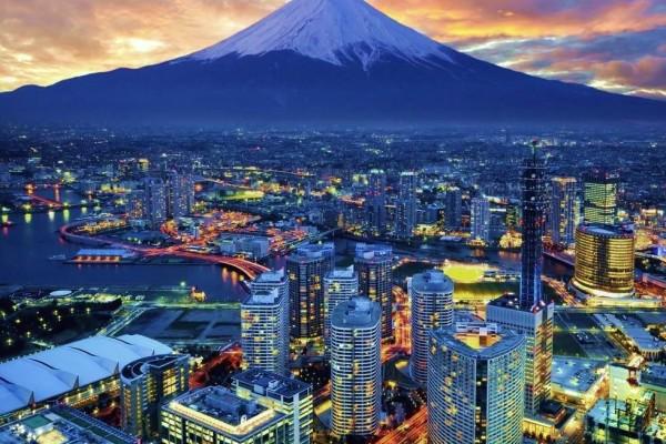 Nasıl Oraya Giderim? Nasıl Oraya Giderim? Tokyo, Japonya