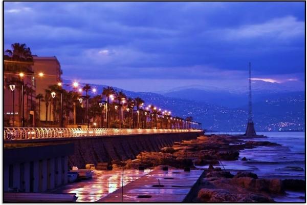 Nasıl Oraya Giderim? Beyrut, Lübnan