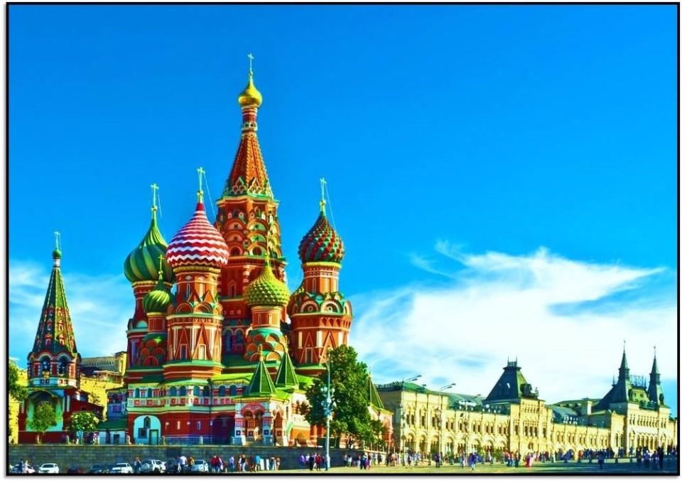 Nasıl Oraya Giderim? Moskova, Rusya