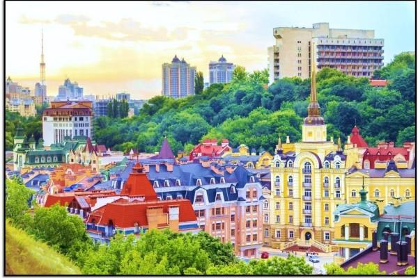 Nasıl Oraya Giderim? Kiev, Ukrayna