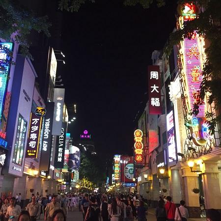 Guangzhou - Beijing Caddesi