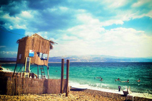 Yok-Olan-Güzellikler-Ölü-Deniz