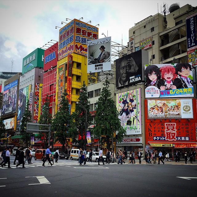 Japonya Tokyo - Akihabara