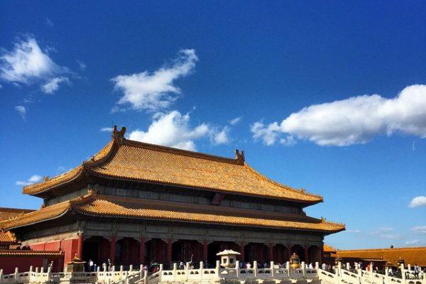 Çin-Pekin-Yasak-Şehir