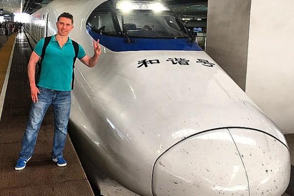 Guangzhou - Hızlı Tren