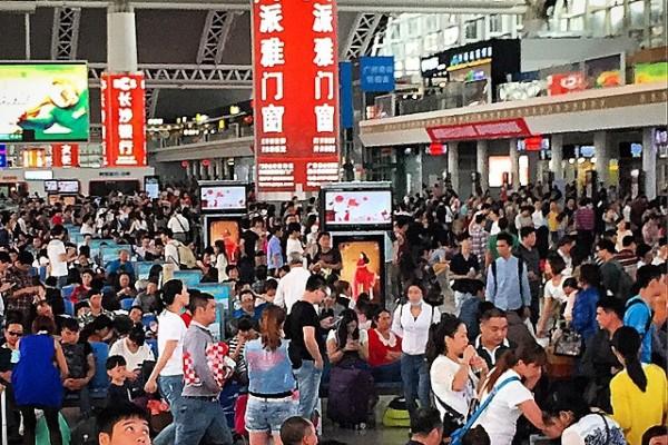 Guangzhou - Tren istasyonu