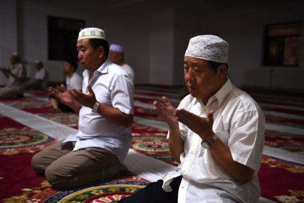 Ramazan-Ayı-Pekin-Çin