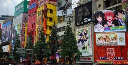 Japonya Tokyo Gezi Rehberi