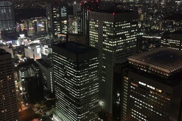 Japonya-Tokyo-Gökyüzü