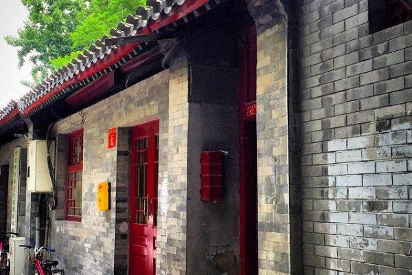 Çin-Pekin-Hutong