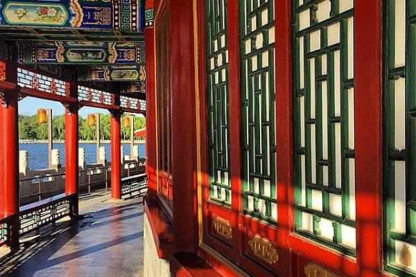 Çin-Şangay-Beihai-Parkı